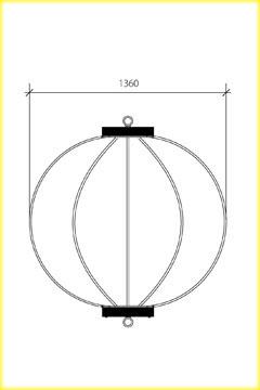 屋外用丸型鉄筋ぼんぼり提灯・和紙調 45号相当(W1360)
