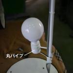 電球の拡大写真